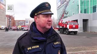 В Кургане в ТРЦ «Пушкинский» прошли последние апрельские учения пожарных