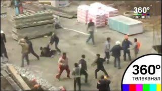 Толпа на толпу: гастарбайтеры устроили драку в Краснодаре