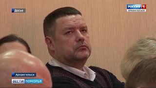 Водопроводные сети Архангельска перешли в частные руки — в управление «Росводоканала»
