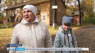 Свидетелей происшествия с участием маршрутного такси ищут в Новокузнецке
