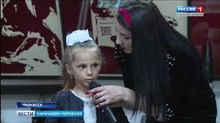В Центре военно-патриотического воспитания молодежи прошел вечер памяти  Умара Хабекова