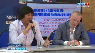 """О единстве и патриотизме говорили участники предварительного голосования партии """"Единая Россия"""""""