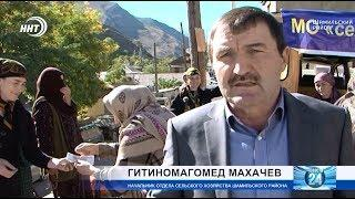 Труженики полей и ферм Шамильского района отметили свой профессиональный праздник