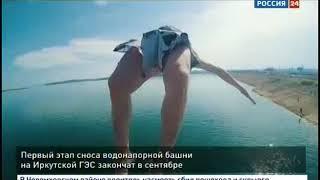 Выпуск «Вести-Иркутск» 17.08.2018 (22:00)
