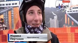 Красноярская фристайлистка Марика Пертахия прошла во вторую квалификацию Олимпиады