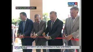 В Адыгее торжественно открыли новое здание Тахтамукайской районной больницы