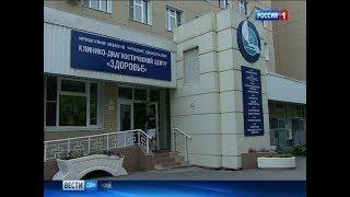В Ростове на конференции специалисты-урологи оценили самое современное медицинское оборудование