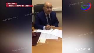 Сотрудник полиции Дагестана пытался купить пост министра ВД республики за 2 млн долларов