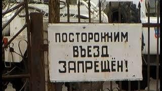 Скандальный интернат в Лазурном закроют 31 августа