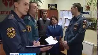 МЧС нашли нарушения в ТЦ «Акрополь», «Европа», «Калининградский пассаж»и в «Киноленде»