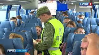 Пограничный контроль развернут на ведущих в Беларусь 120 смоленских дорогах