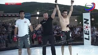 В Дербенте прошел турнир по смешанным единоборствам «Битва за крепость»