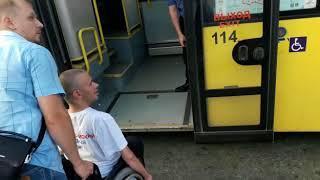 Во Владивостоке провалился тест на доступность общественного транспорта для маломобильных граждан
