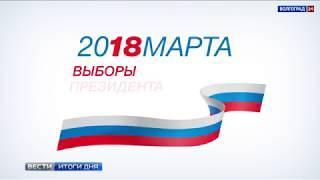 150 новых КОИБов будут работать на выборах-2018 в Волгоградской области