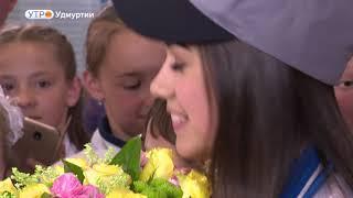 Олимпийская чемпионка Алина Загитова прилетела в родной Ижевск