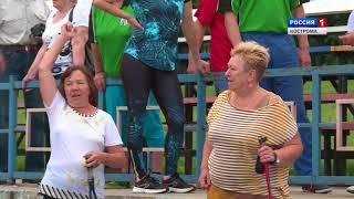 В Костромской области прошла пятая региональная спартакиада пенсионеров