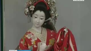 В Красноярске впервые открылась выставка кукол из Японии