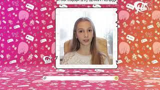 Поздравляет с Днём матери школьница из Великого Новгорода