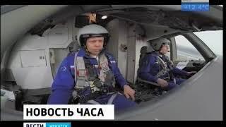 Лётчики EASA выполнили полёт на лайнере МС 21 Иркутского авиазавода