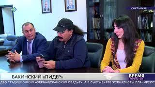 Бакинский лидер