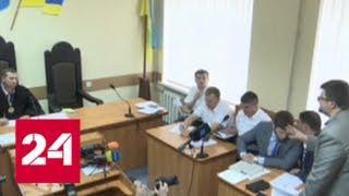 Киев готов обменять 23 россиян на украинцев, Вышинский - под вопросом - Россия 24