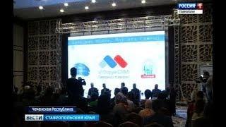Медиафорум в Грозном. День второй