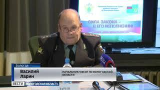 Более 150 млн рублей алиментов взыскали вологодские приставы