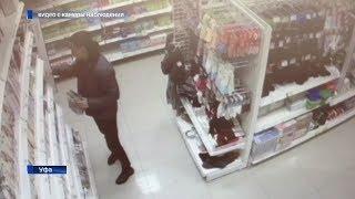 В Уфе мужчина украл женские колготки