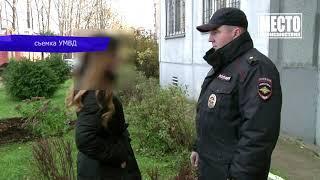 Сводка  Розыск   забрал чужие 3000 рублей из банкомата  Место происшествия 26 10 2018