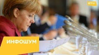 Ангела Меркель впервые поддержала действия России в Сирии / Инфошум