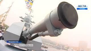 Восемь кораблей во Владивостоке спустили трапы, чтобы принять всех желающих