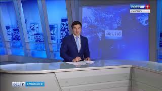 Виновник вяземского ДТП задержан смоленской полицией