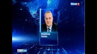 В Ростовской области назначили нового главного ветинспектора