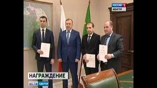 Журналисты ГТРК «Адыгея» стали лауреатами премии главы Адыгеи
