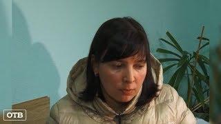 В Екатеринбурге вновь рассматривают дело школьницы, погибшей под снегом