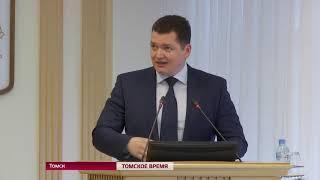 В Томской области обновили прожиточный минимум для пенсионеров
