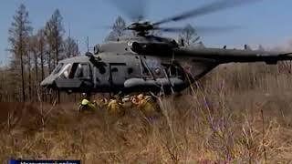 Десантники тушат природные пожары в отдаленных точках Приамурья