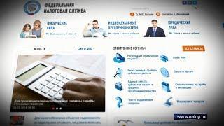 Пензенцы смогут найти подробную информацию о всех юридических лицах в интернете