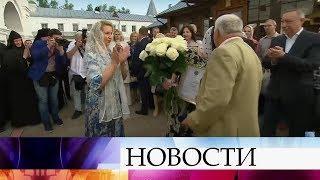 По всей России проходят мероприятия, приуроченные к Дню семьи, любви и верности.