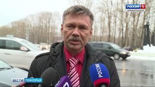 60 миллионов рублей направит Северодвинск на уборку улиц зимой