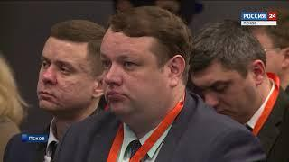 Вести 24. Псков. 01.11.2018