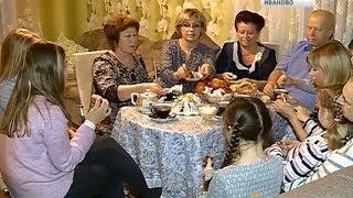 Семья вогонах - Михайлины
