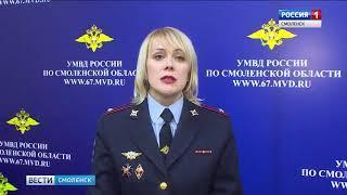 Смоленские полицейские пресекли деятельность наркопритона