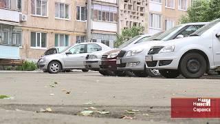 В рамках программы «Формирование современной городской среды» в Саранске благоустраивают дворы