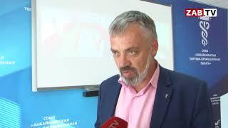 Торгово-промышленные палаты России успешно развиваются