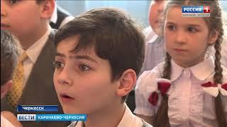 Вести Карачаево-Черкесия 03.04.2018