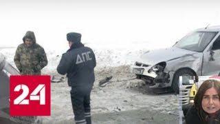 Зима не отступает: что происходит на столичных дорогах? - Россия 24
