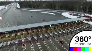 В Подмосковье появится платная дорога между Дмитровским и Ярославским шоссе