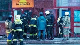 Число пропавших без вести на пожаре в Кемерово возросло до 69 человек