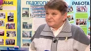 Ростовский педагогический колледж отметил 90-летие